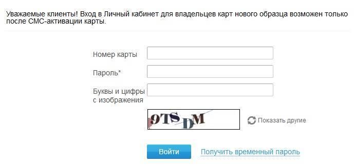 azs-gazprom-ofitsialnyiy-sayt.jpg