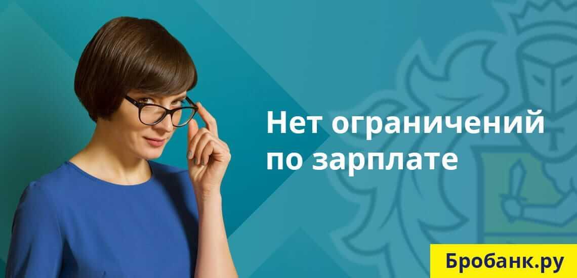 weboffice-tinkoff-bank-4.jpg