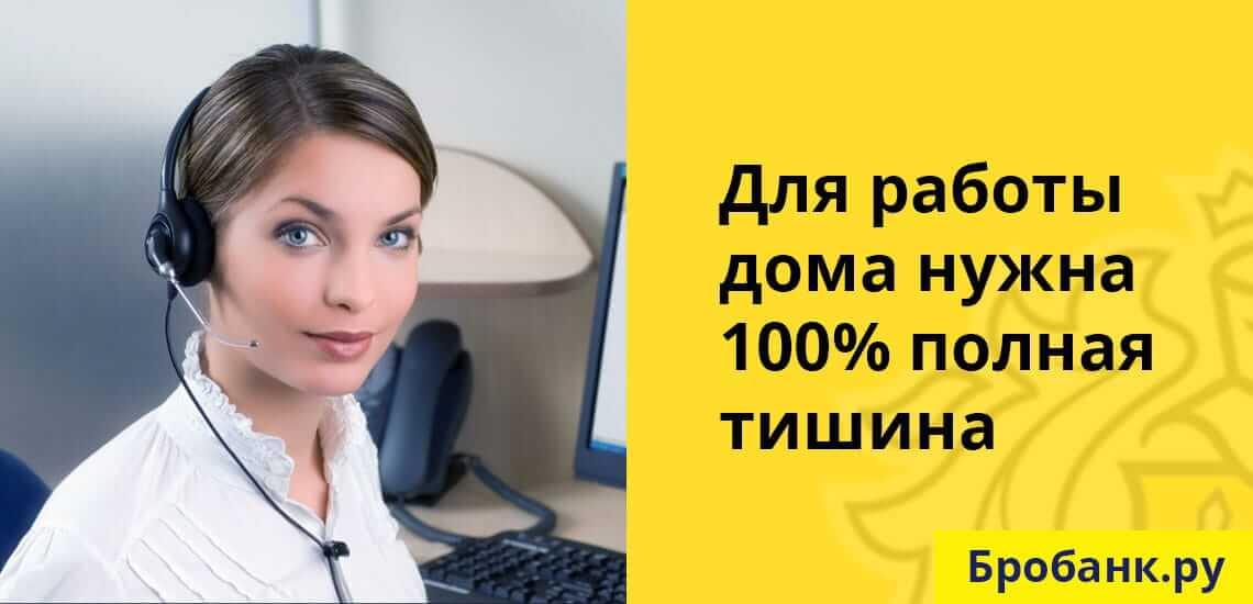weboffice-tinkoff-bank-5.jpg