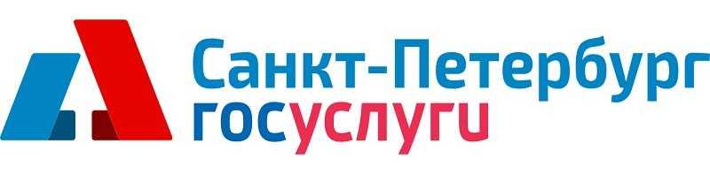 logo_guspbru_2.jpg