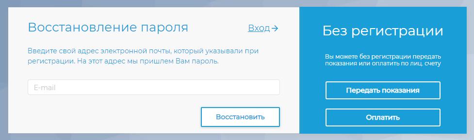 ivc-zhkx-i-tek-volgograd%20%285%29.png