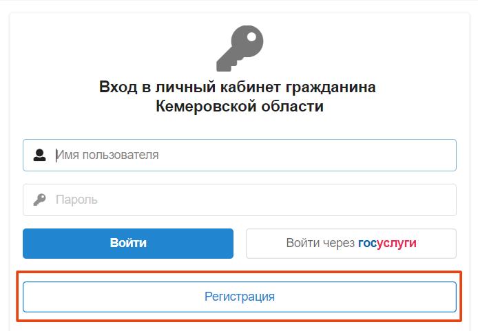 registracziya.png