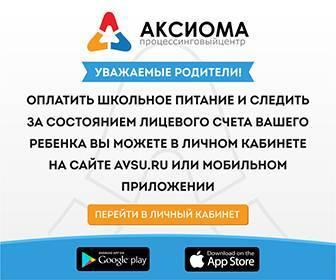 aksioma-cabinet-5.jpg