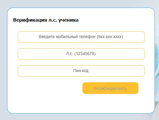 verifikacia.png