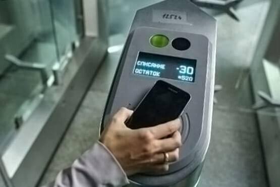 mobilnyi-bilet-balans.jpg