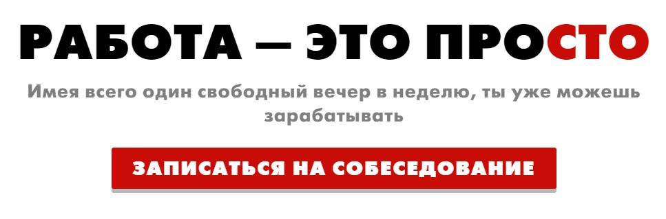 20_vozmozhnosti_lichnogo_kabineta_rabota_eto_prosto.jpg