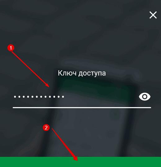 vhod-v-mobilnyj-banking-belarusbanka.png