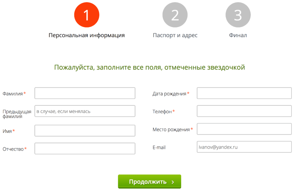 kredit911-registraciya-1024x666.png
