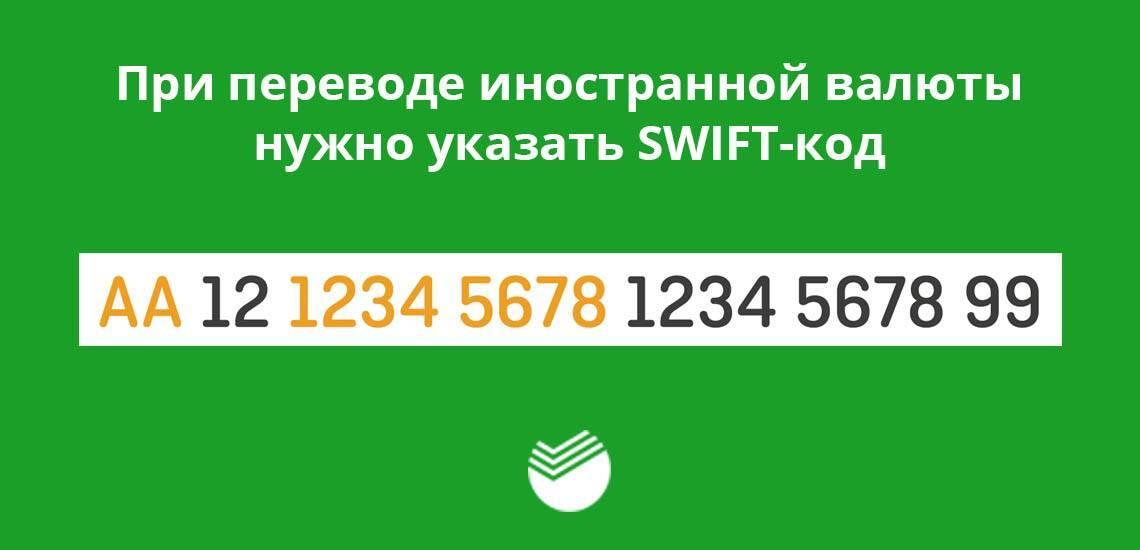 sberbank-kak-uznat-licevoj-schet-karty-4.jpg