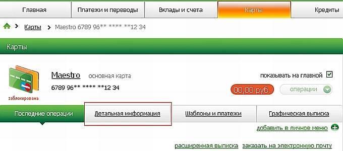 mat_53335.jpg