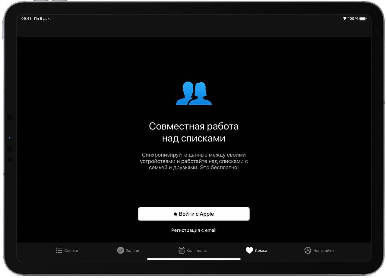 ios13-ipad-pro-11-in-sign-in-with-apple.jpg