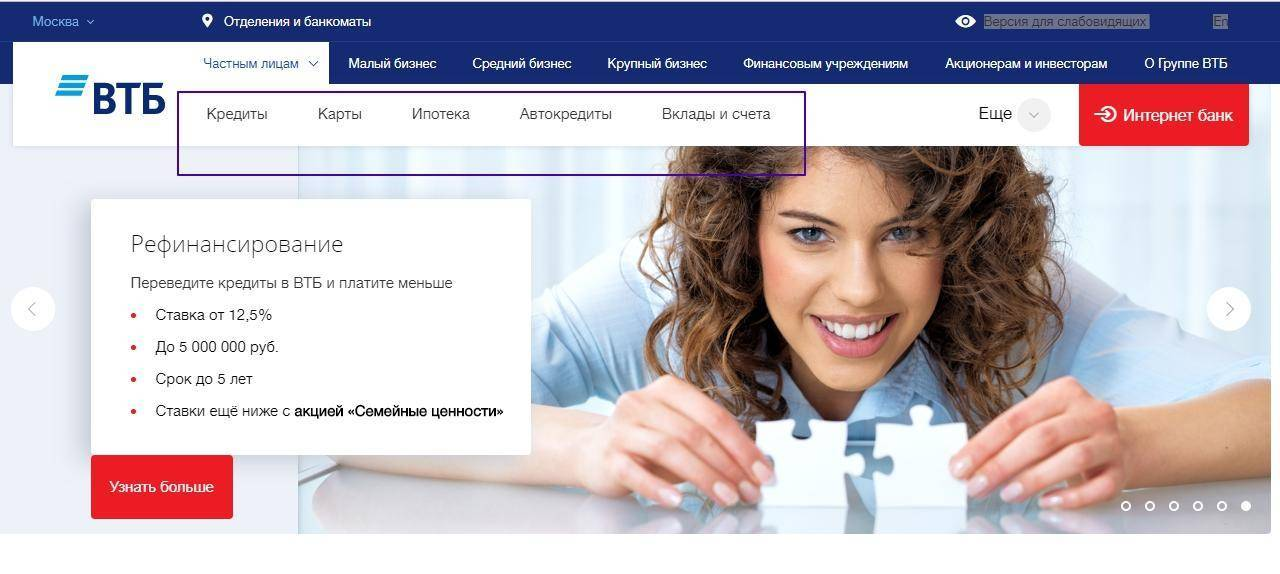 5-bank-moskvy-onlayn-lichnyy-kabinet.jpg