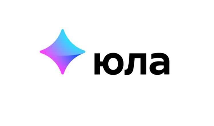 logotip-yula.jpg