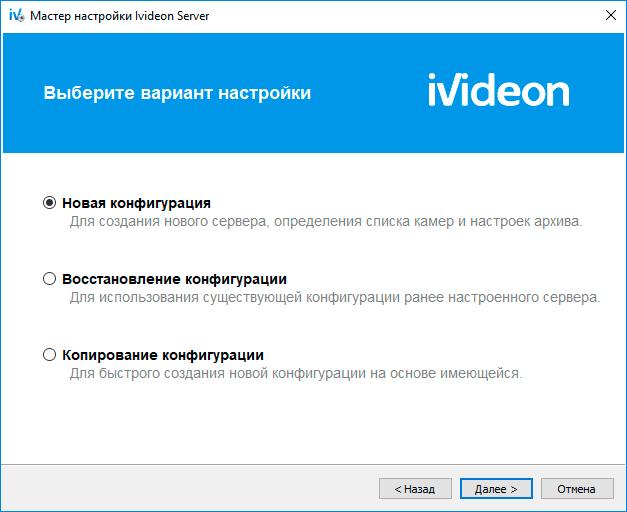 ivideon-server-vstarcam-ukraine-2.png