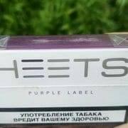 purple-wave-3-180x180.jpg