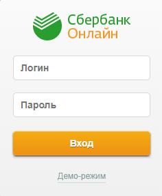 vhod-bps-online.png