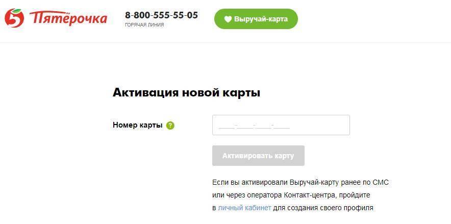 nomer_karty.jpg