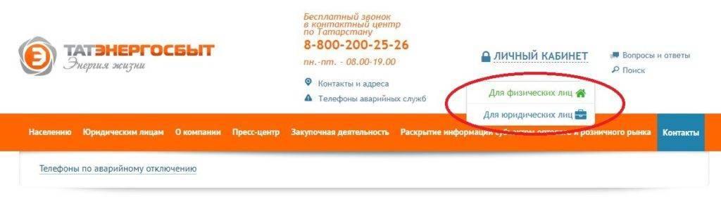 tat-energo-5-1024x280.jpg