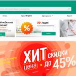 gorzdrav-150x150.png
