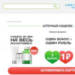 bud-zdorov-150x150.png
