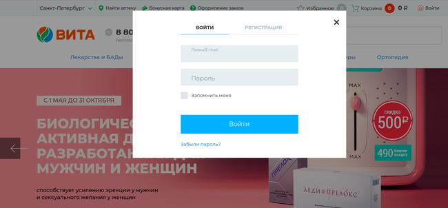 uMpd1_croper_ru.png