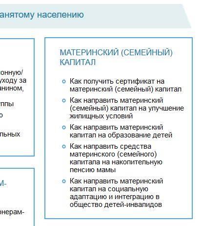Materinskij-kapital-2.jpg