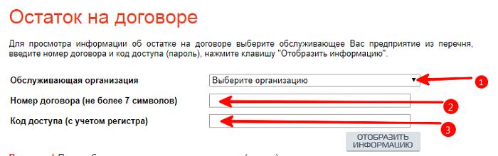 belneftehim-i-programma-loyalnosti-azs-belorusneft.png