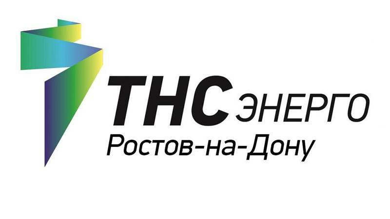 TNS-Energo-Rostov-na-Donu.jpg