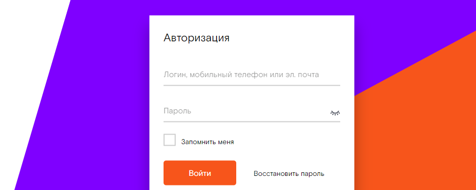 rostelekom.png