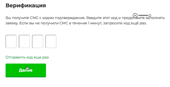 mycredit-step-3.png