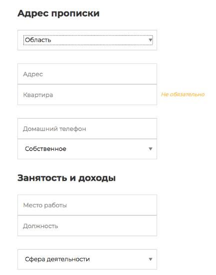 mycredit-step-5.png
