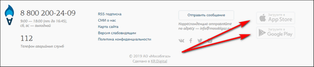 lichnyj-kabinet-mosoblgaz.png