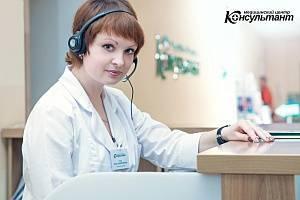 lichnyy-kabinet-laboratoriya-konsultant.jpg