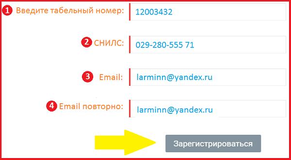 Bezymyannyj-1.png