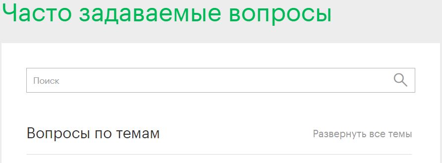 meg-ivanovo-2.png