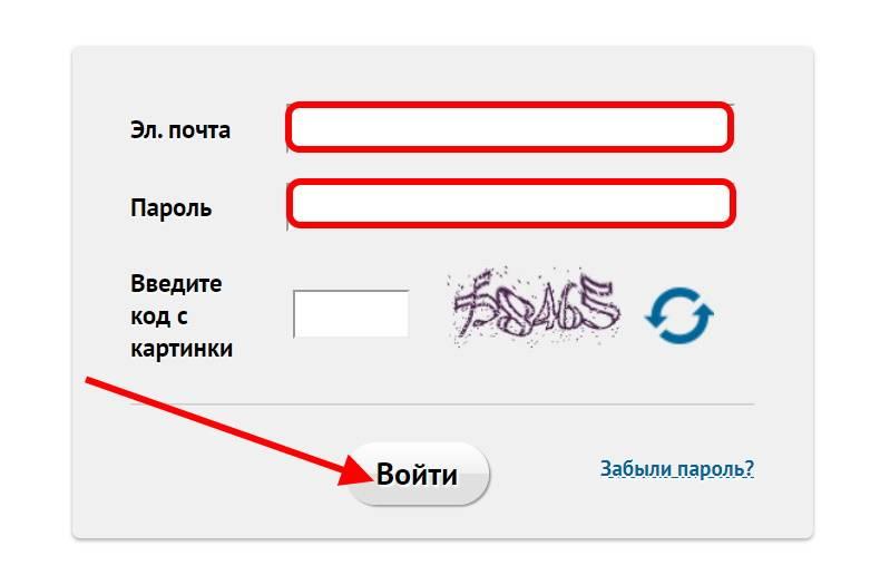 aliot-lichnyy-kabinet-1.jpg