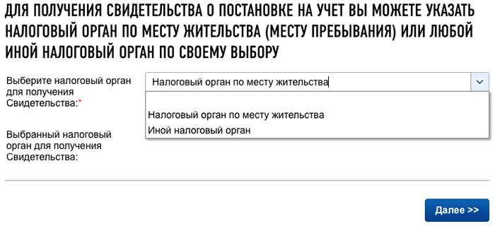 vybor-fns.png
