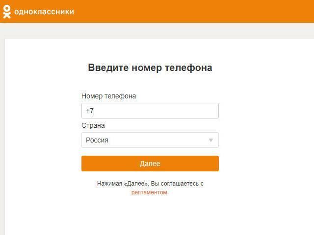 odnoklassniki-01.jpg