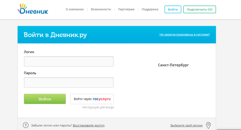 Dnevnik-dlya-Sankt-Peterburga-800x432.png