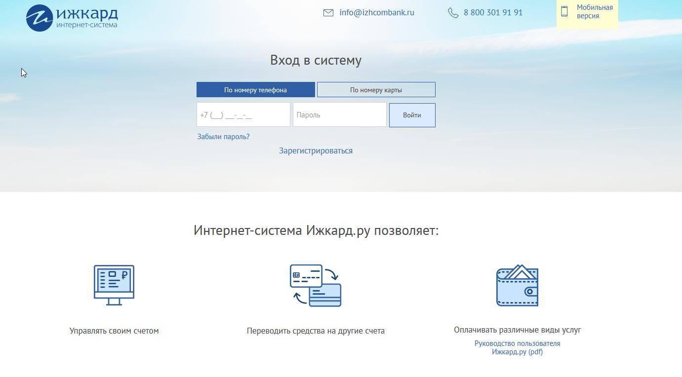 c-users-aleksej-documents-sharex-screenshots-2018-110.png