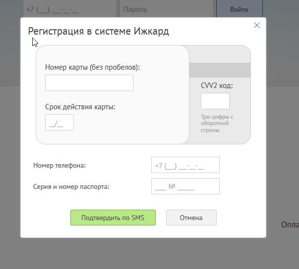 c-users-aleksej-documents-sharex-screenshots-2018-111.png
