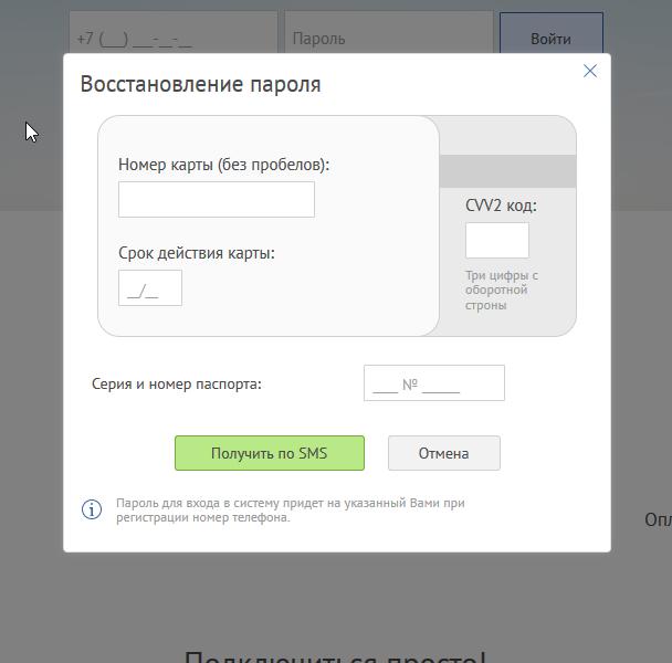 c-users-aleksej-documents-sharex-screenshots-2018-112.png
