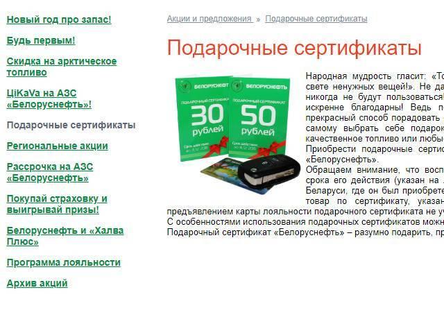 belorusneft-08.jpg