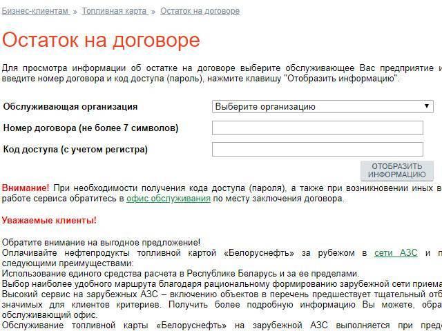 belorusneft-11.jpg