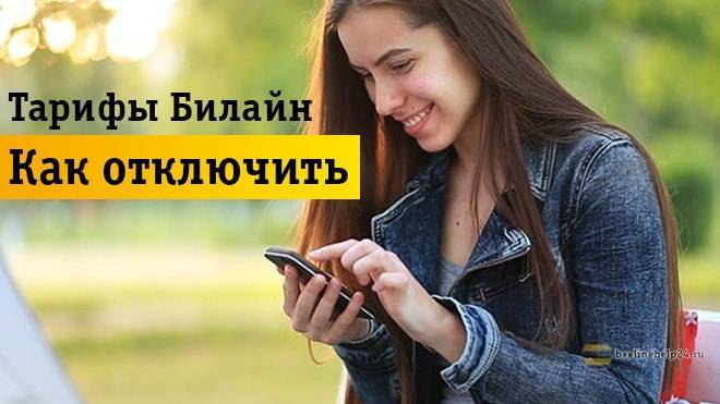 Devushka-v-dzhinsovom-pidzhake.jpg