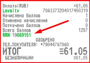 Bezymyannyj-3-300x212.png