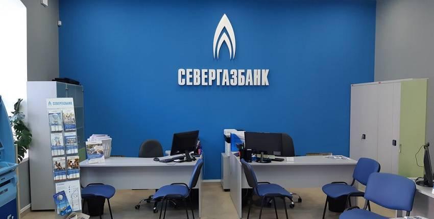 bank-sgb-4.jpg