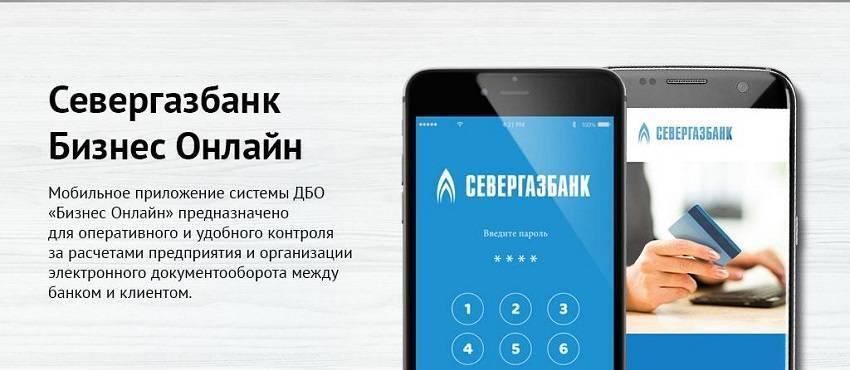 bank-sgb-5.jpg