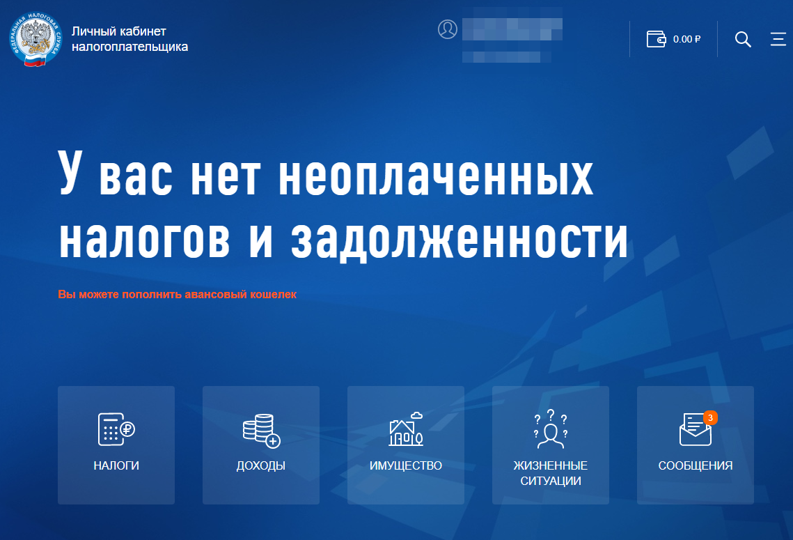 2020-06-09_14-22-32.png.pagespeed.ce.ljGSXSLRrl.png