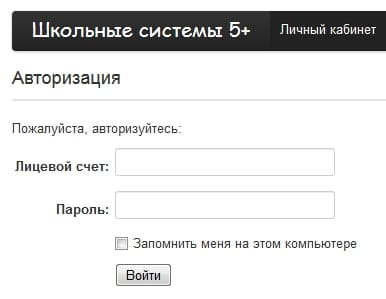 shkolnye-sistemy3.jpg